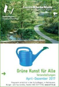 GartenRheinMain